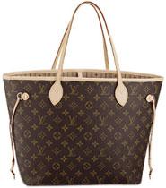 Louis Vuitton, « l âme du voyage » - Le Blog Beauté Femme - Beauté Femme 644f60a1900